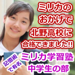 英検準一級・英検二級・英検準二級を使って高校受験に利用する。第三回も有効。