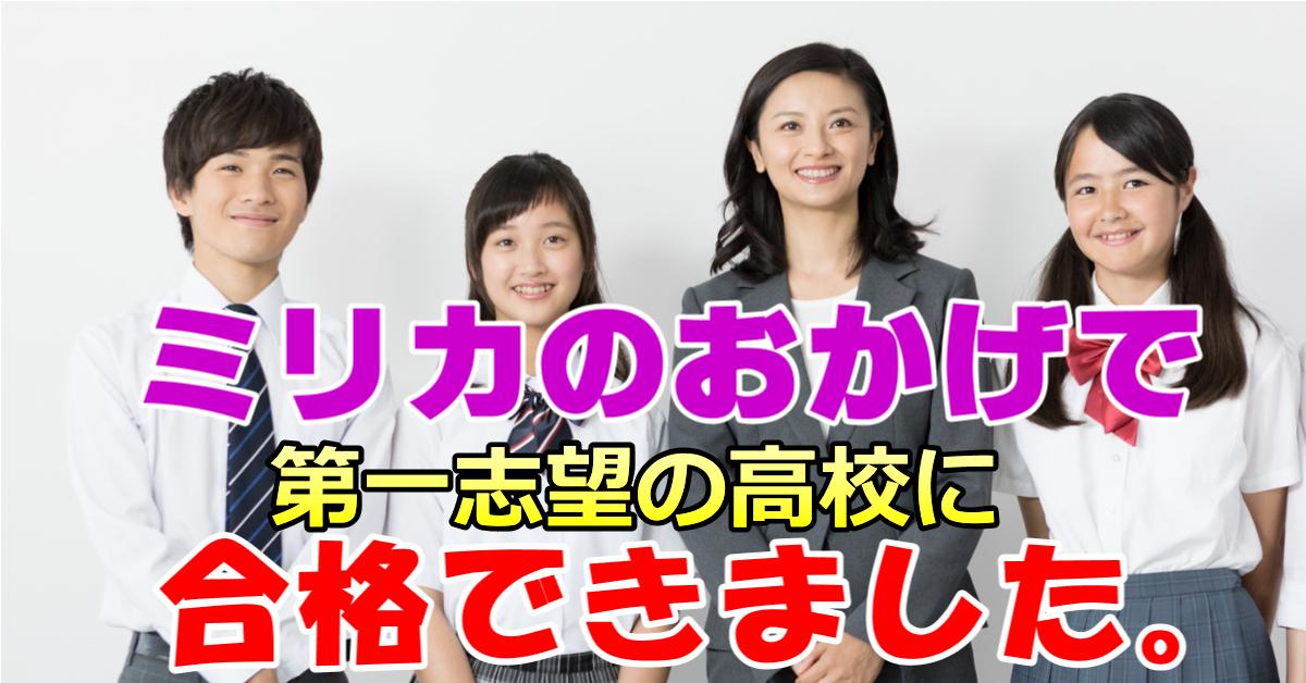 日程 入試 大阪 府 公立 高校