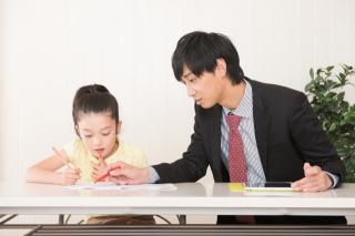 小学生 夏期講習 大阪